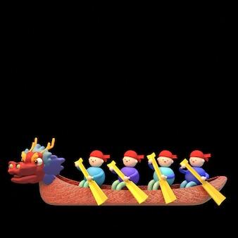 Мультяшный китайский фестиваль лодок-драконов с милыми персонажами 3d-рендеринга