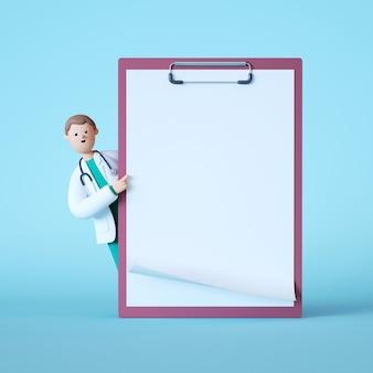白い紙で大きなクリップボードの近くに立っている漫画の医者のキャラクター。