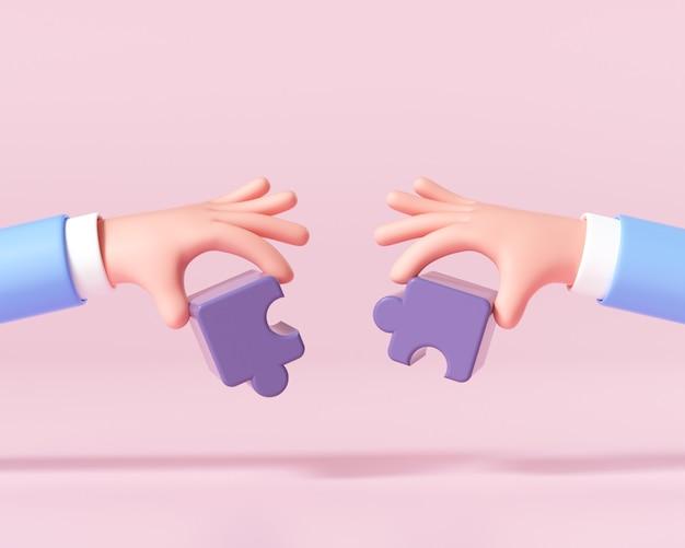직소 퍼즐을 연결하는 만화 손. 팀워크, 협력, 파트너십, 문제 해결, 비즈니스 개념의 상징. 3d 렌더링 그림