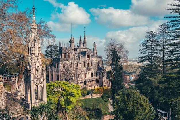 レガレイラ宮殿という名前のリスボンのシントラ城