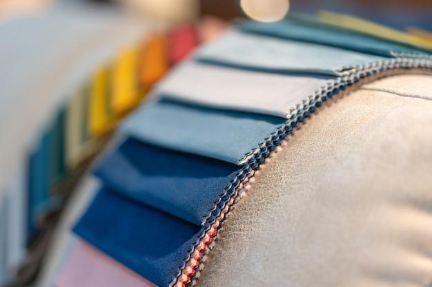 Каталог образцов разноцветных тканей