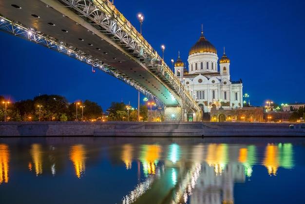 ロシア、モスクワの救世主キリスト大聖堂