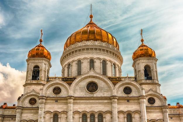 救世主キリスト大聖堂、モスクワ、ロシアの象徴的なランドマーク