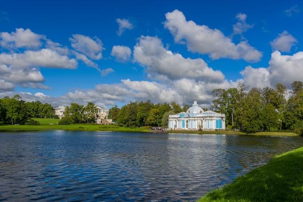 プーシキンのキャサリン宮殿庭園