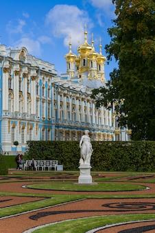 プーシキンのキャサリン宮殿