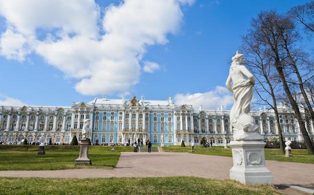 ツァールスコエセロー(プーシキン)、ロシアの町のエカテリーナ宮殿