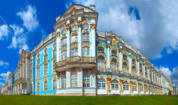 Tsarskoye seloのキャサリンパレス