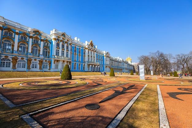 Катеринский дворец
