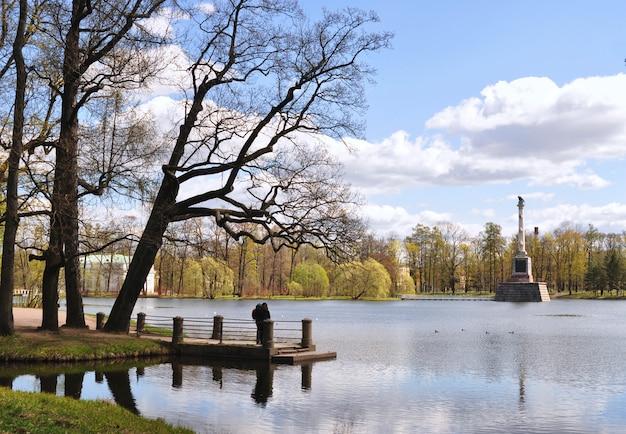 Catherine park landscape in tsarskoye selo. pushkin, st. petersburg, russia