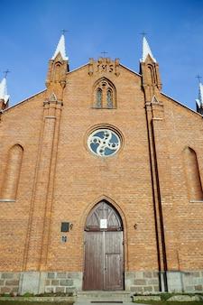 Catholic church of st. andrew, naroch village, minsk region, belarus.