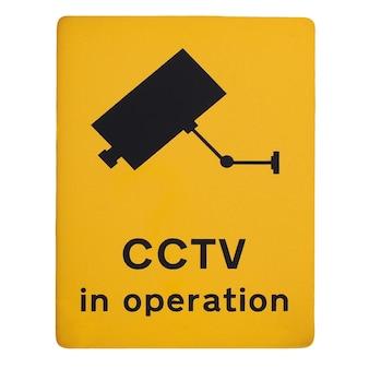 화이트 이상 격리 작업 기호에 cctv