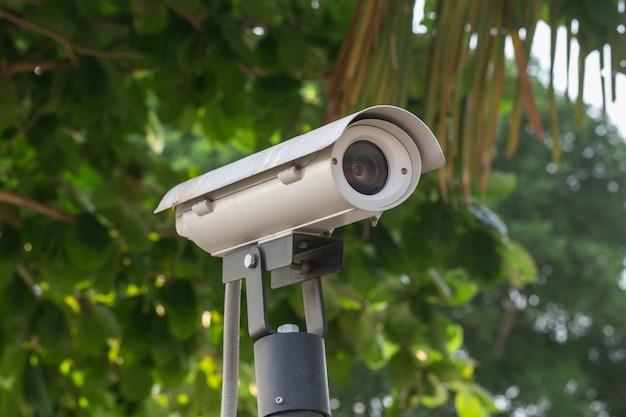 セキュリティcctvカメラ