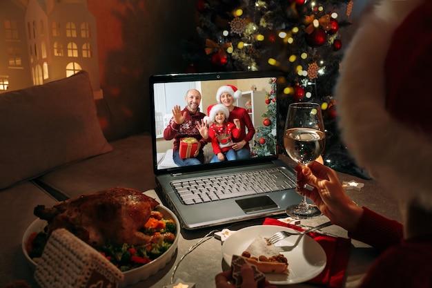 検疫規制と封鎖中にオンラインでクリスマスを祝う