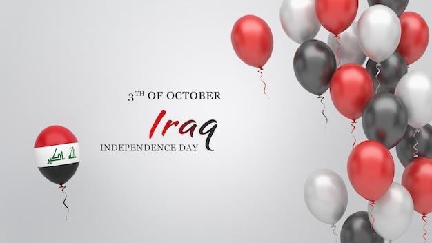 이라크 국기 색상의 풍선이 있는 축하 배너.