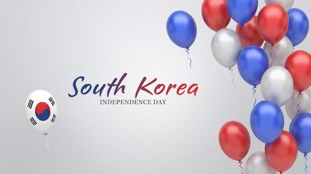 韓国の国旗の色の風船とお祝いのバナー。