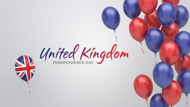 イギリスの旗の色の風船とお祝いのバナー。