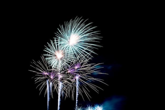 Celebration festive eve works flash