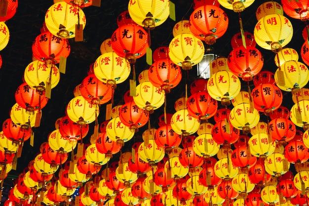 Празднование фестиваля китайских фонарей Premium Фотографии