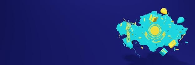 Празднование дня независимости в казахстане для обложек сайтов