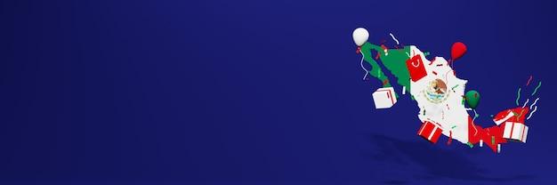 ウェブサイトの表紙のためのメキシコの独立記念日のお祝い