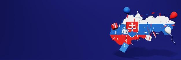 웹사이트 표지를 위한 슬로바키아의 독립 기념일 축하