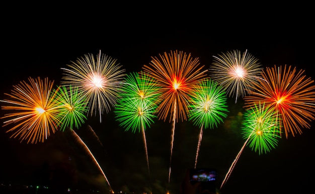 Celebration with fireworks at night