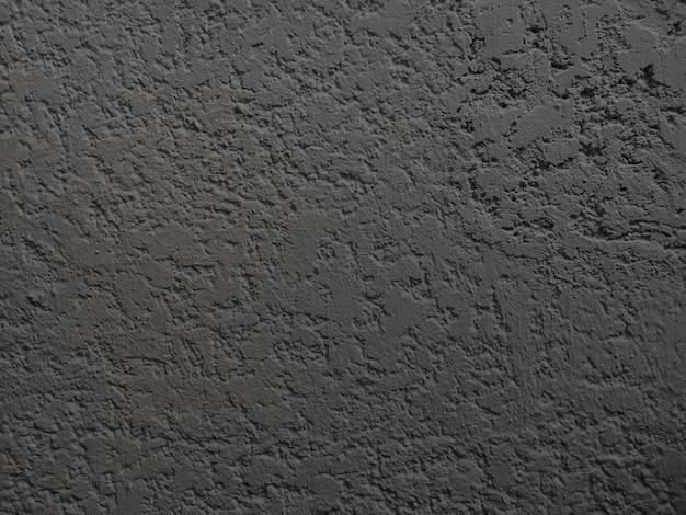 パターンの抽象的な背景のセメントとコンクリートの壁のテクスチャ。灰色の背景。