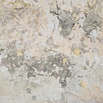 セメントコンクリート壁のテクスチャ背景
