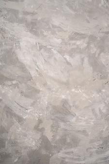 セメントグレー色のテクスチャ