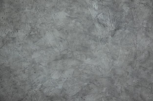Цементная текстура. серый цвет бетонный фон. пустая оштукатуренная поверхность стены