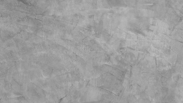 Цементная стена комната интерьер текстура фон хорошо редактирование текста присутствует на свободном пространстве