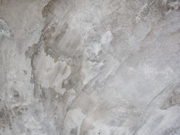 のセメント壁のテクスチャ