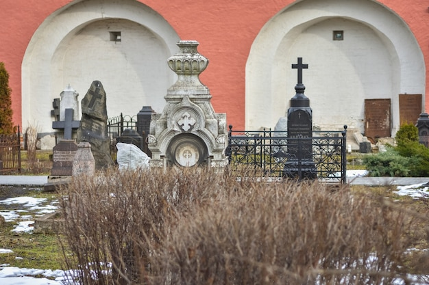 The cemetery of the donskoy monastery in moscow