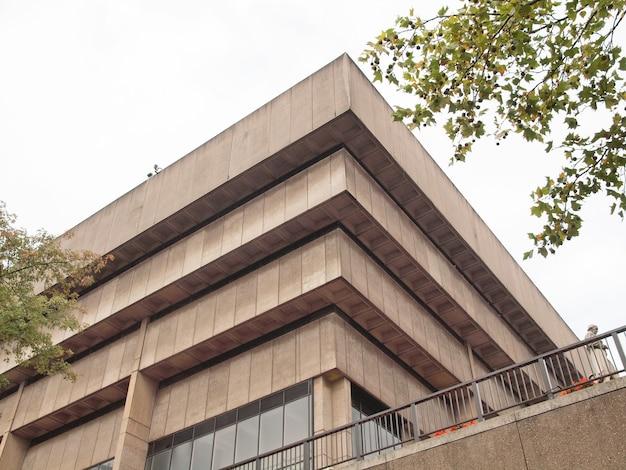 Центральная библиотека в бирмингеме