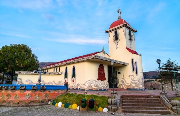 페루 huancayo의 cerrito de la libertad 교회