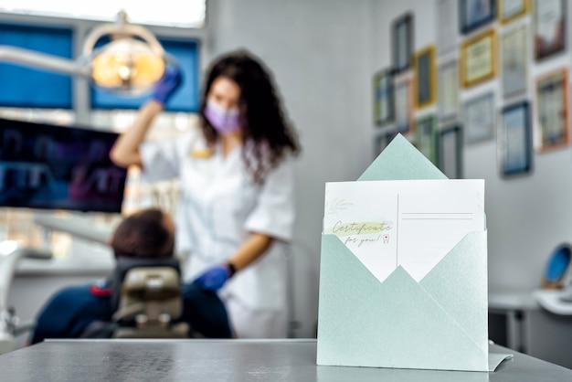 Справка о стоматологических процедурах в кабинете врача
