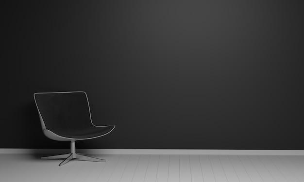 暗い色のリビングルームの椅子。最小限のスタイルのコンセプト。パステルカラーのスタイル。
