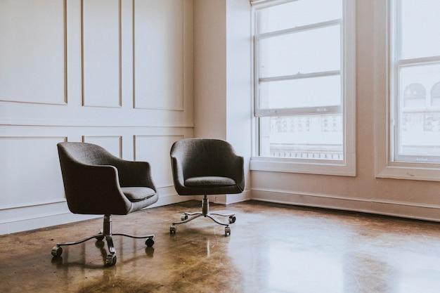 거실의 의자