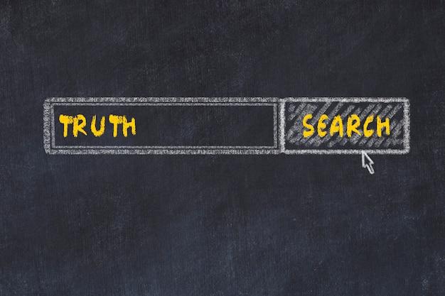 검색 엔진의 분필 보드 스케치. 진실을 찾는 개념