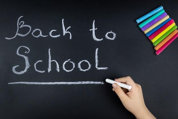 Chalk word board school