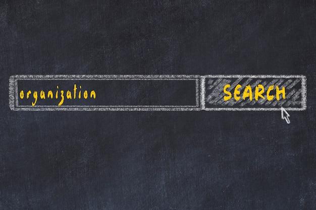 Рисунок на доске окна поискового браузера и организация надписей