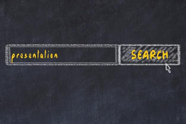 Рисунок на доске окна поискового браузера и представление надписи