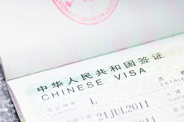 Chana, chinese visa