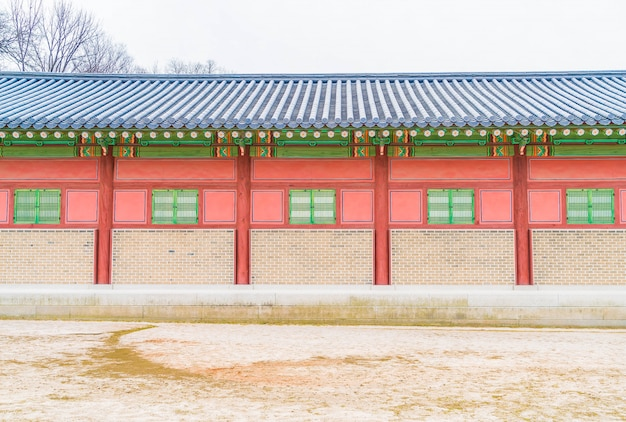 Changdeokgung palace beautiful traditional architecture in seoul, korea