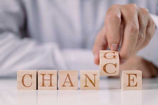チャンスに変えるビジネスマンの成長とキャリアの成長、または自分のコンセプトを変える