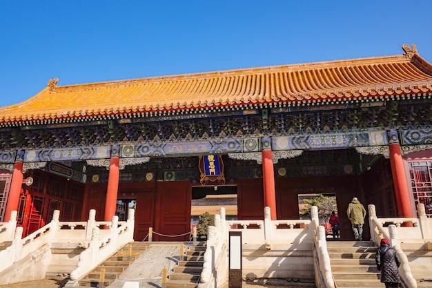 Гробница чанлин гробницы династии мин шисанлинг в городе пекин, китай.