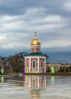 Chapel of alexander nevsky church in bender, transnistria