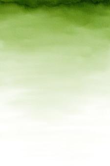 シャルトリューズグリーン水彩オンブル背景紙