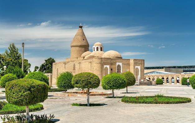 우즈베키스탄 부하라의 chashma-ayub 영묘. 중앙 아시아