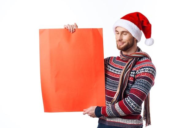 Веселый человек красный бумажный рекламный щит реклама новогодний светлый фон